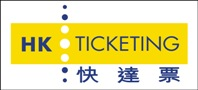 Ticketing Yellow RGB